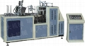 Paper Cup Machine with Ultrasonic