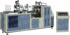 Double PE Paper Bowl Forming Machine