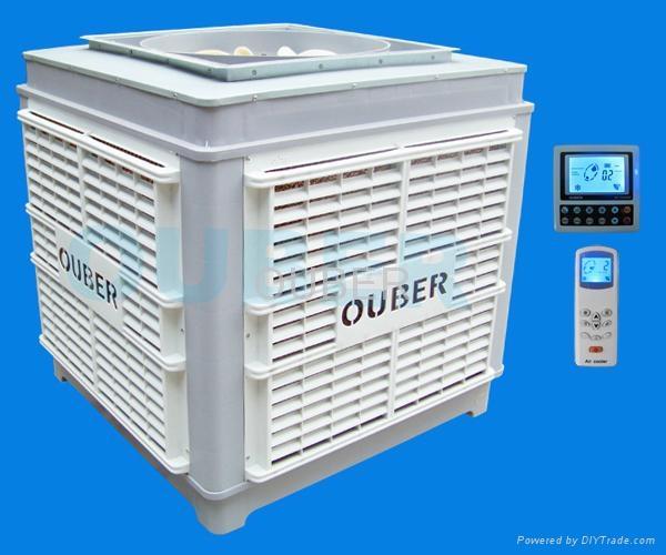 23000CMH Axial Fan Cooler (inverter 50 speeds, down/up/side discharge) 2