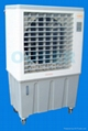 Portable Evaporative Air Cooler MAB07-EQ, 7000CMH, 3 speeds