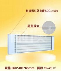 耐澳采暖远红外电暖器省电暖气ADC-1500