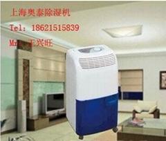 DH-820B dehumidifier