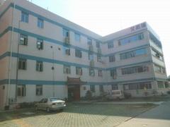 Xiamen iToilet Environment Techology Co., Ltd