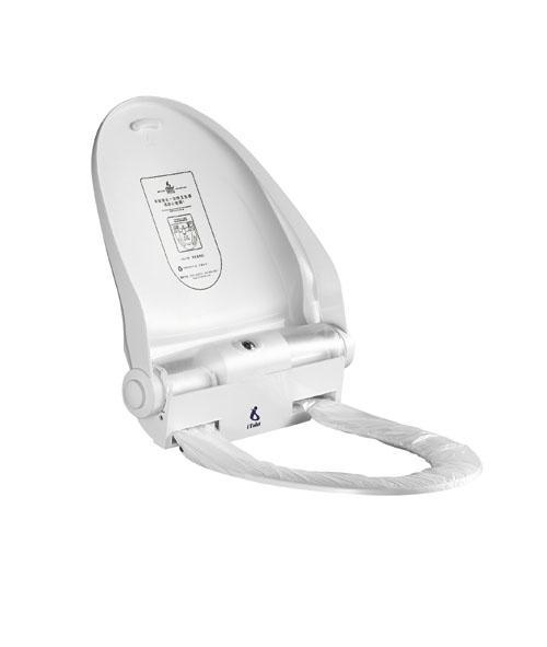 iTOILET Auto Sensor Hygienic Toilet Seat Cover 1