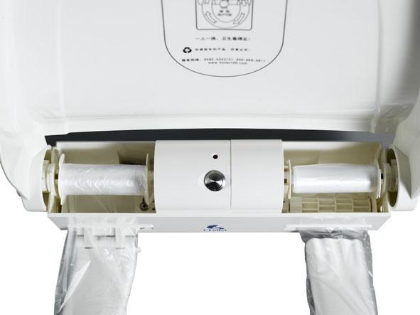 iTOILET Auto Sensor Hygienic Toilet Seat Cover 5