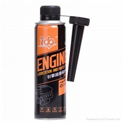 引擎保护剂 新车用