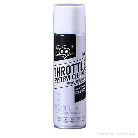 節氣門清洗保護劑 1