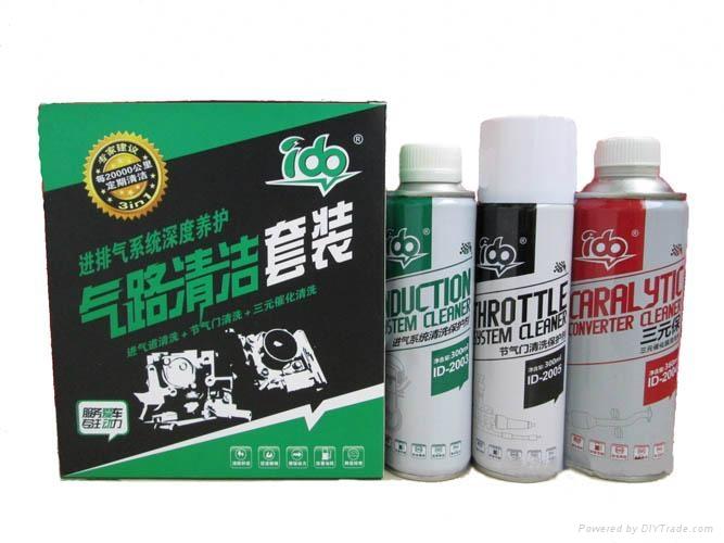 節氣門清洗保護劑 2