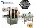 Automatic Shrink Sleeve Labeling Machine For Beverage and Drinks Bottle