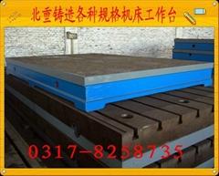 Ht200材质机床工作台