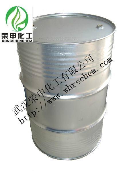 白电油 5