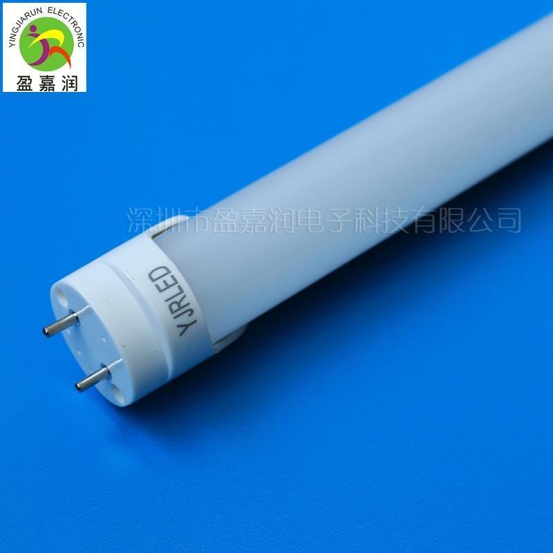 深圳工厂供应LED灯管 18WLED灯管 1