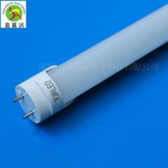LED15W日光燈管