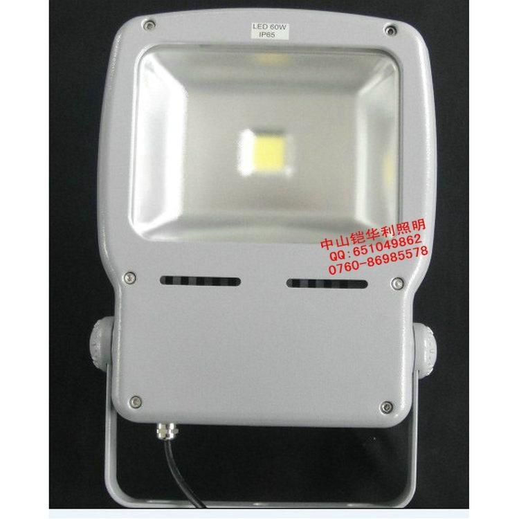 供应LED泛光灯,新款泛光灯,大功率LED泛光灯具 3