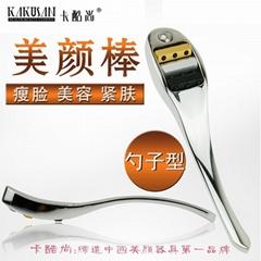 卡酷勺子型鍺鈦美容按摩棒