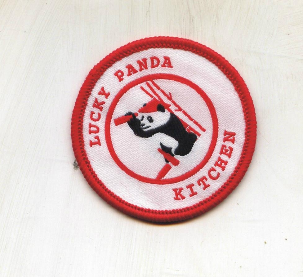 woven patch 3