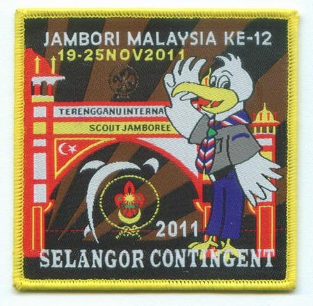 woven patch 5
