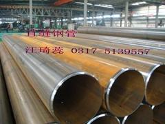 化工用海底钢管