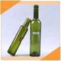 250ml Green Olive Oil Glass Bottle