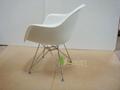 Eames DAR Chair 2