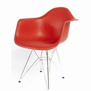 Eames DAR Chair 4