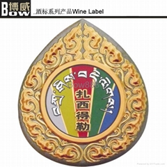 2013 new bespoke wine metal label