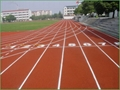 Raw material for running track field