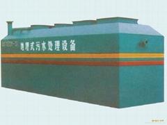 HY-DS地埋式污水处理设备