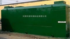 HY-DS地埋式农村污水处理设备