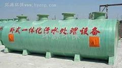 HY-PAW型接触氧化法制浆造纸污水处理设备