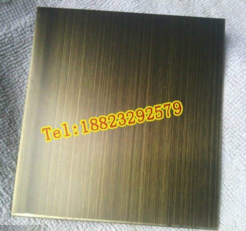 Bronze brushed stainless steel plate 1