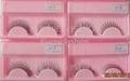 High quality handmade false eyelashes  2