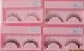 High quality handmade false eyelashes  5