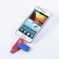 Smart phone usb flash drive