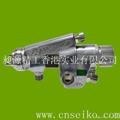 automatic spray gun (WA-101 )