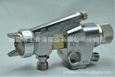 Automatic Spray Gun Wa-200