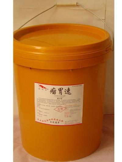 瘤胃素饲料添加剂 1