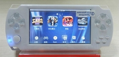 PSP handle game player! android system, leads the way!