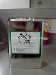 日本松村高溫鏈條油L-320原裝進口品質值得信賴