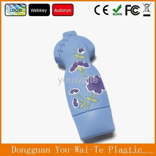 Full Capacity Cheap Cheongsam Shape PVC USB Flash Disk With Customized Logo 2