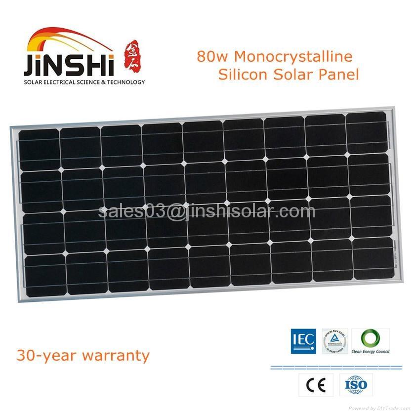 30 Year Warranty 80w Monocrystalline Silicon Solar Panel