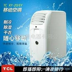 明澳TCL KY-20/EY移動空調