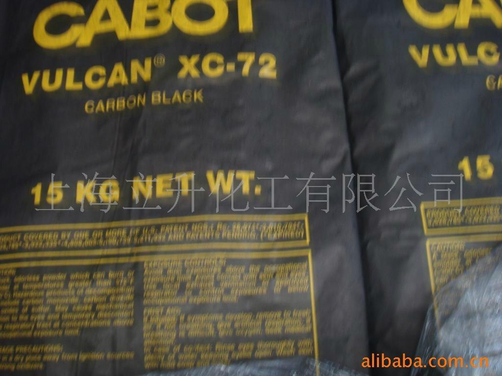 卡博特碳黑 1