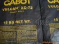 卡博特碳黑