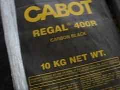普通色素碳黑