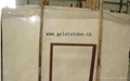 Natural marble stone slabs and tiles on sale