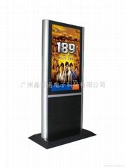 42寸资料架立式单机广告机