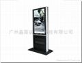 42寸资料架立式单机广告机 2