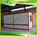 Foldable kiosk container house with new material floor plans