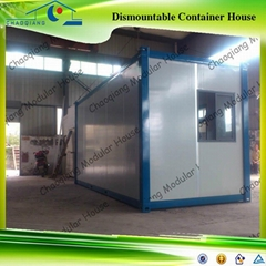 Chaoqiang brand new competive cost prefab shipping house container homes